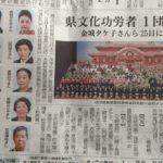 沖縄県文化功労者に比嘉稔会長